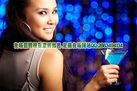 上海KTV招骋女模特兼职图片展示