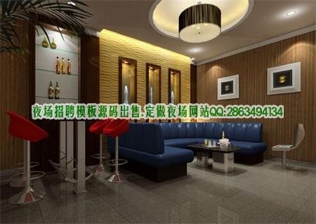 上海KTV招聘模特女做兼职图片展示
