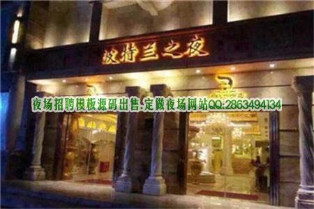 上海KTV招骋dj信息内容,花开富贵 莫之能守图片展示