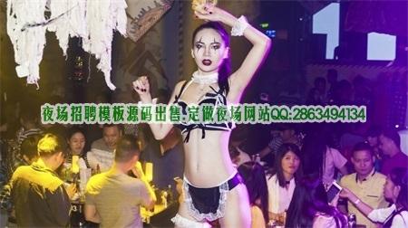 上海夜场排名凯撒国际ktv最真实的招聘信息图片展示