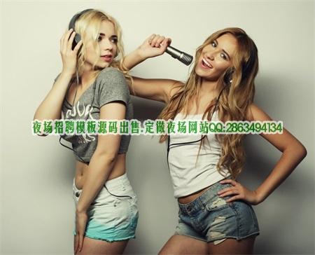 上海顶尖夜店图片展示