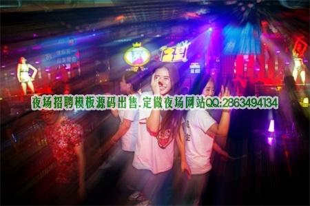 上海KTV招骋模特美女做兼职 ―风水地赢战高台费图片展示
