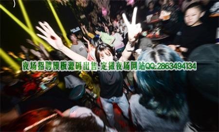 上海KTV招骋女丽人做兼职 ,网红店夜店女模特九零后图片展示
