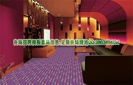 北京最高档夜总会招聘信息图片展示