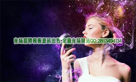 上海酒吧招聘睿俪国际KTV最靠谱队长亲招不收费图片展示