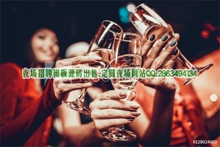 上海松江夜场招聘天地汇商务ktv上班无压力免费入职图片展示