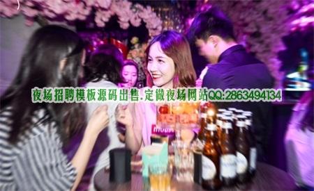 上海十大ktv排名骗局800小费起  上班轻松图片展示