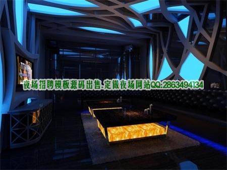 天津市金鼎富雅会招骋女孩儿 119图片展示