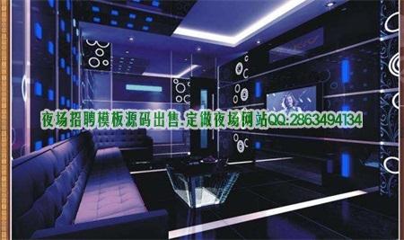 上海ktv直招宾利国际 ktv上班无压力免费入职图片展示