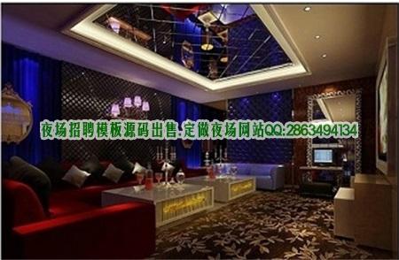 上海浦东新区夜场招聘鑫公馆 ktv实力领队带你赚钱图片展示