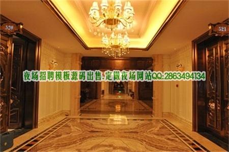 重庆ktv招聘模特700图片展示