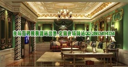 上海黄浦ktv招聘新鼎会ktv招聘真实的吗?图片展示