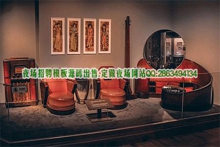 上海高端会所招聘花好月圆ktv新人优先试台 寻找有梦想的你图片展示
