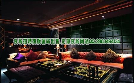 上海徐汇夜场招聘上海滩之夜 KTV提供宿舍当天上班图片展示