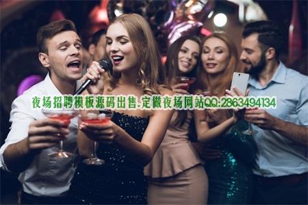 上海高端ktv排名金尊国际KTV有不收费的场所吗?图片展示