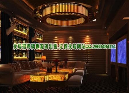 上海哪个夜场靠谱招聘骗局不收费报销路费是真的吗?图片展示