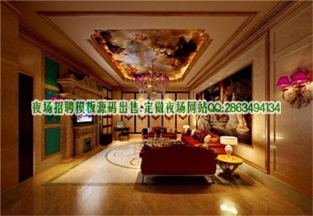 上海虹口ktv招聘东方公馆ktv暖心队长明哲亲带上班图片展示