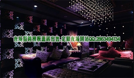 福州夜总会招聘丽人无每日任务工作中轻轻松松图片展示