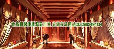 上海高端KTV排名正规商务KTV招聘模特生意稳定保证上班图片展示