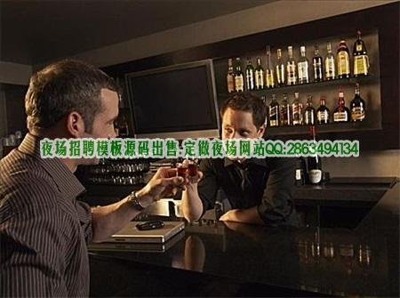 上海金山夜总会招聘金红桥商务KTV小费高  客人素质高图片展示