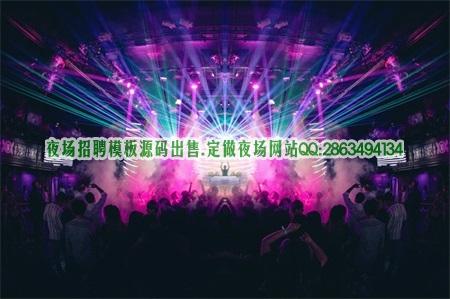 上海静安夜总会招聘公关十年老店免费住宿图片展示