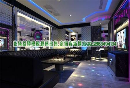 上海长宁ktv招聘花好月圆ktv一天真的能赚600吗?图片展示
