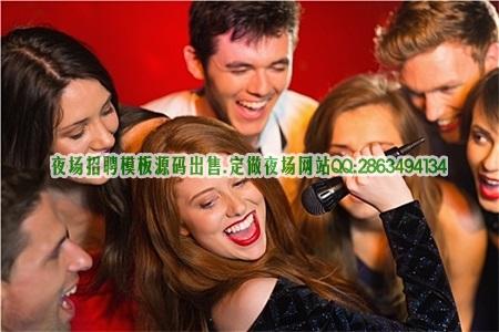 上海夜场排名华延汇ktv是不是有很多的骗子?图片展示