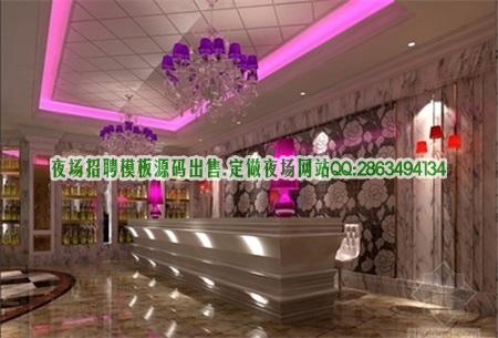 上海嘉定夜总会招聘巴厘岛商务KTV跟我干少走十年路图片展示