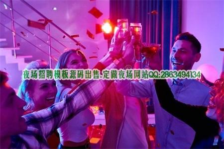 上海杨浦区夜场模特招聘急需大量模特佳丽图片展示