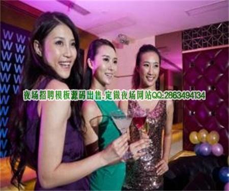 北京亚运村火爆招聘夜总会模特图片展示