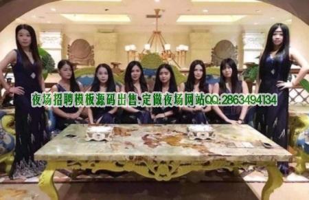 杭州KTV招聘模特新人无忧领队亲带]不要浪费青春图片展示