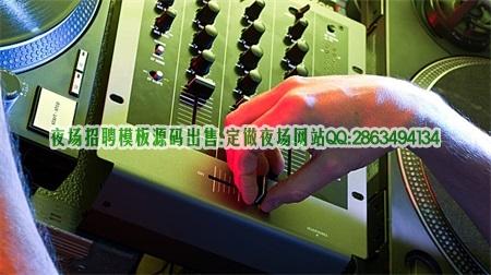 上海实力领队诚聘KTV包厢多无任何费用图片展示