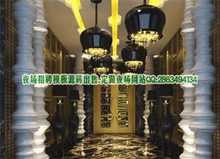 上海招聘商务模特KTV包厢多无任何费用图片展示