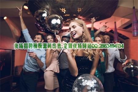 扫黑除恶进行时,认准真实正规上海KTV招聘