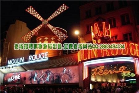 上海浦东新区夜总会招聘新上海滩ktv无任务带你轻松赚钱图片展示