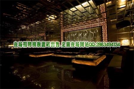 上海KTV夜场招聘兼职模特 公司直招 保上班 小费高日结图片展示