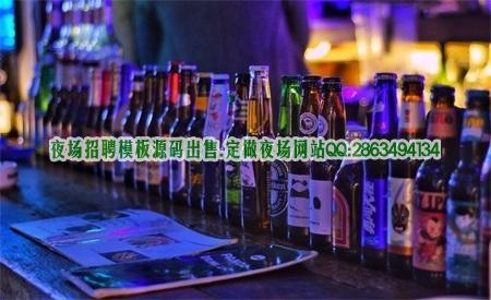 2020上海最大KTV招聘模特工资最高天天翻房长相一般也可-生命不息,奋斗不止图片展示