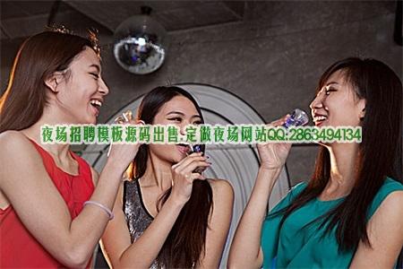 上海豪华KTV诚聘模特领队直招规矩少高端场日结-你的努力,只是为了自己图片展示