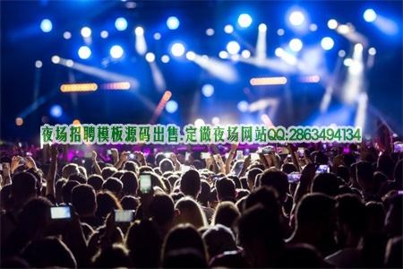 上海嘉定夜总会招聘丽都皇宫ktv怎么识别面试套路图片展示