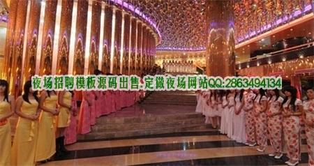 上海商务ktv招聘东方公馆ktv日结工资不拖欠图片展示