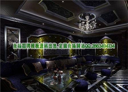 北京夜场KTV夜总会招聘男公关信息图片展示