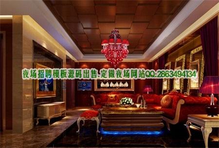 上海最大夜场招聘皇延国际娱乐ktv真诚对待 真心招聘图片展示