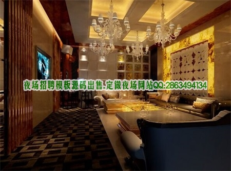 上海虹口夜总会招聘璀璨年代KTV订房热线欢迎咨询图片展示