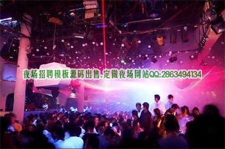 北京火爆夜场KTV酒吧招聘男公关信息图片展示