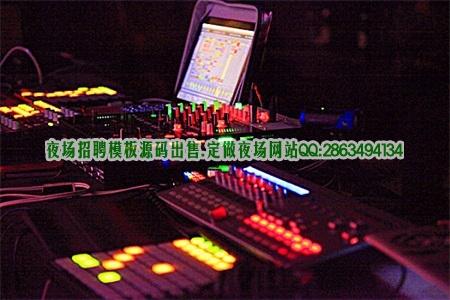 广州夜场ktv有招人吗,日结、保证上班率图片展示