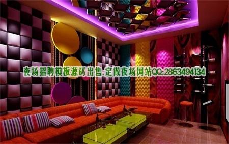 上海夜场上班年底辞职好还是年后辞职好?