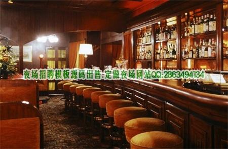 北京招聘男女公关信息图片展示