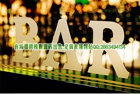 盘点重庆十大夜总会排名榜名单高端商务ktv会所图片展示