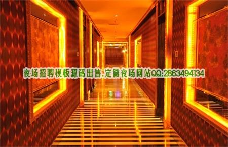 上海松江夜总会招聘�V鼎会ktv怎么找到好的场所上班图片展示