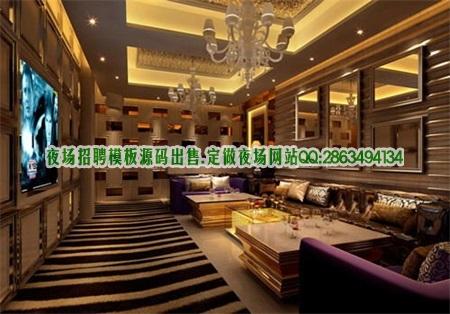 上海高端KTV排名KTV酒吧长期招聘 带你赚到人生的第一桶金图片展示